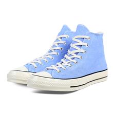匡威新款轻便胶鞋Chuck Taylor157454