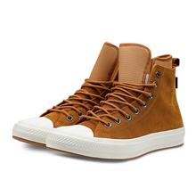 匡威新款轻便胶鞋Chuck Taylor157461