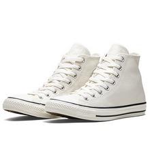 匡威官网正品轻便胶鞋CONVERSE ALL STAR157469