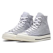 匡威新款轻便胶鞋CONVERSE ALL STAR157476