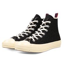 匡威官网正品鞋子Chuck Taylor 系列157481