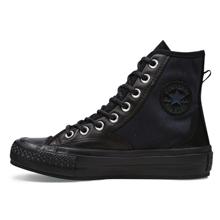 匡威新款鞋子Chuck Taylor 系列157487