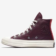 匡威新款轻便胶鞋Chuck Taylor157618