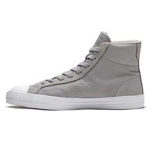 匡威新款轻便胶鞋CONS157674