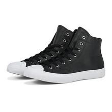 匡威官网正品轻便胶鞋CONVERSE JACK PURCELL157707