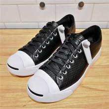 匡威官网正品旅游鞋CONVERSE JACK PURCELL157814