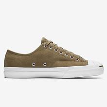匡威新款鞋子SKATE157863