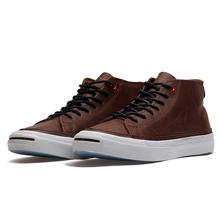 匡威官网正品轻便胶鞋Jack Purcell158346