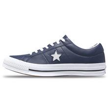 匡威官网正品轻便胶鞋CONVERSE CONS158463