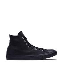 匡威官网正品轻便胶鞋CONVERSE ALL STAR系列159612