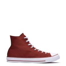 匡威新款轻便胶鞋CONVERSE ALL STAR系列159641