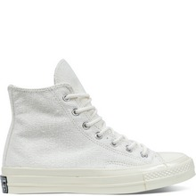 匡威官网正品Chuck Taylor All Star 1970sCONVERSE ALL STAR系列159660