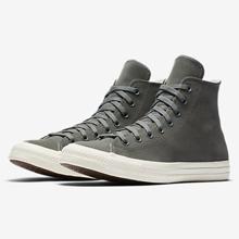 匡威新款轻便胶鞋CONVERSE ALL STAR系列159748