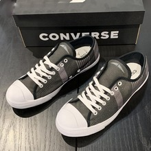 匡威官网正品Jack Purcell LP L/S160821