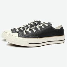 匡威新款帆布鞋162395