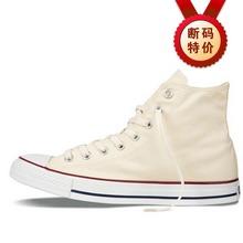 匡威官网正品硫化鞋1Z597_408