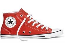 匡威官网帆布鞋ALL STAR549606