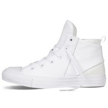 匡威新款Converse All Star Womens553379