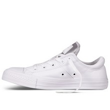 匡威官网正品Converse All Star Womens553425