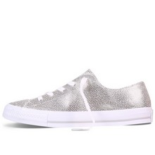 匡威官网正品Converse All Star Womens553447