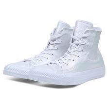 匡威新款轻便胶鞋557950