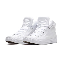 匡威新款轻便胶鞋Chuck Taylor557959