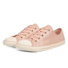 匡威官网正品轻便胶鞋CONVERSE ALL STAR557995