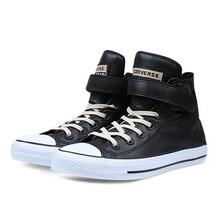 匡威新款轻便胶鞋Chuck Taylor558308