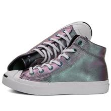 匡威官网正品轻便胶鞋Jack Purcell558873