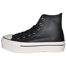 匡威新款轻便胶鞋558972