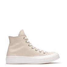 匡威新款轻便胶鞋CONVERSE ALL STAR系列559894