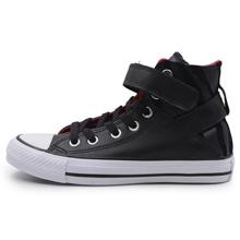 匡威官网正品轻便胶鞋CONVERSE ALL STAR系列560215