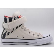 匡威官网正品轻便胶鞋CONVERSE ALL STAR系列560216