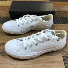 匡威官网正品帆布鞋560682