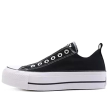 匡威官网正品Chuck Taylor All Star Fashion563456