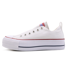 匡威官网正品Chuck Taylor All Star Fashion563457