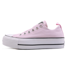 匡威官网正品Chuck Taylor All Star Fashion563458
