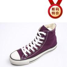 匡威官网帆布鞋all star系列700076qc_408