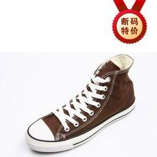 匡威官网帆布鞋all star系列700087qc_408