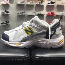 newbalance跑步鞋CM878WYW