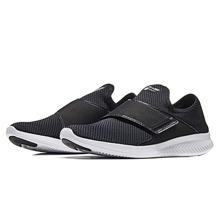 newbalance跑步鞋MCOASHJ3