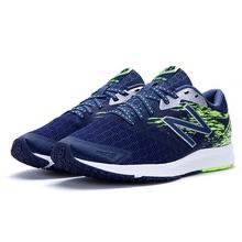 newbalance跑步鞋MFLSHRL1