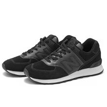 newbalance复古鞋ML574CNY