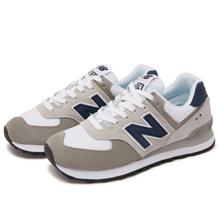 newbalance板鞋/休闲鞋ML574EAG