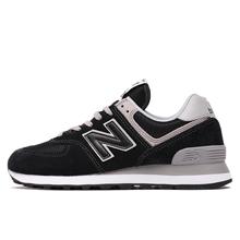 newbalance复古鞋ML574EGK