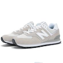 newbalance中性鞋-复古鞋ML574EGW