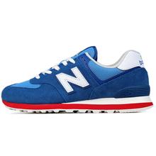 newbalance跑步鞋ML574ERG