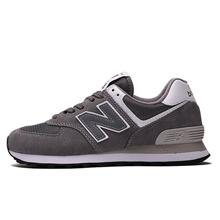 newbalance复古鞋ML574ESN