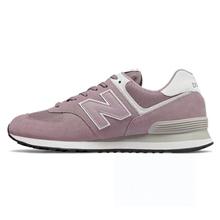 newbalance跑步鞋ML574ESO