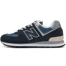 newbalance跑步鞋ML574ESS